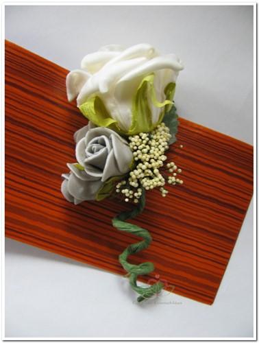 Leaflene Citrouille Bladlint per meter Leaflene