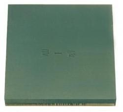 Design plaat 61*61 cm. Oasis Ideaal - maxlife  Design plaat 61
