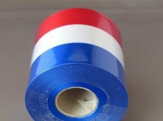 VLAG lint Bedrukt Zwart opdruk 70mm +/- 80 cm.  LINT VLAG